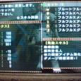 3112 フルフルX 狩猟笛防具 ★★