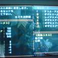 3122 ギザミX 初めての抜刀術 ★★