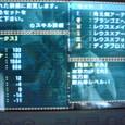 3132 レウスX 大剣用超攻撃的スキル ★★★★★