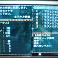 3142 ラヴァX 対テオ専用 ★★★