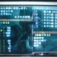 3152 ミヅハ真 高級耳栓&龍風圧無効 ★★★★