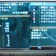 3212 リオソウルZ 高級耳栓&火力 ★★★★★