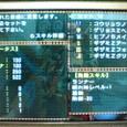 3412 ヒプノS 乱舞重視 ★★★★★