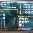 3712 ギザミZ 業物ランサー ★★★★★