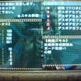 3722 デスギアS 死神 ★★★