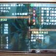 3732 凛・覇 見た目とスキルのせめぎ合い ★★★★★