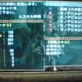 3b32 モノデビルU 火事場を試してみた ★★