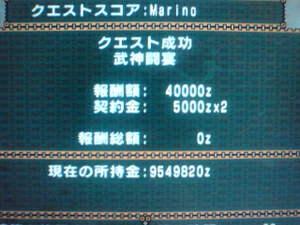 Dsc00519
