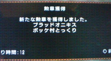 Dsc01363